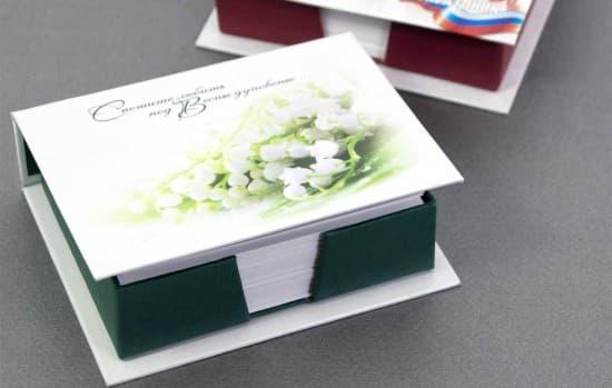 Брендированные блоки для записей