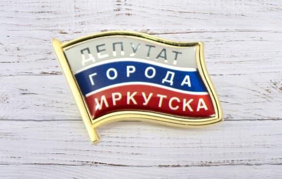 Металлические значки и медали