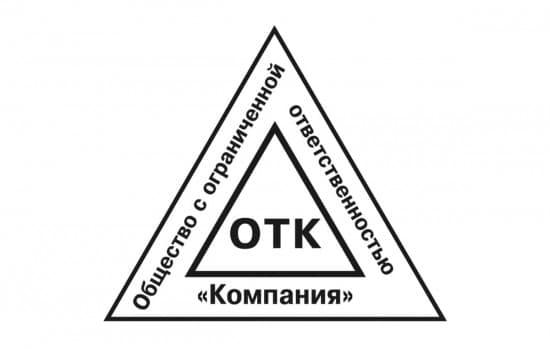 Треугольная печать