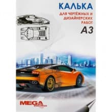 Калька А3 Mega Engineer 40 гр. 40л. в папке